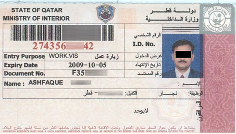 A Qatari Number The Encase – Explaining Blog Id Regular For Sherif Eldeeb Expression